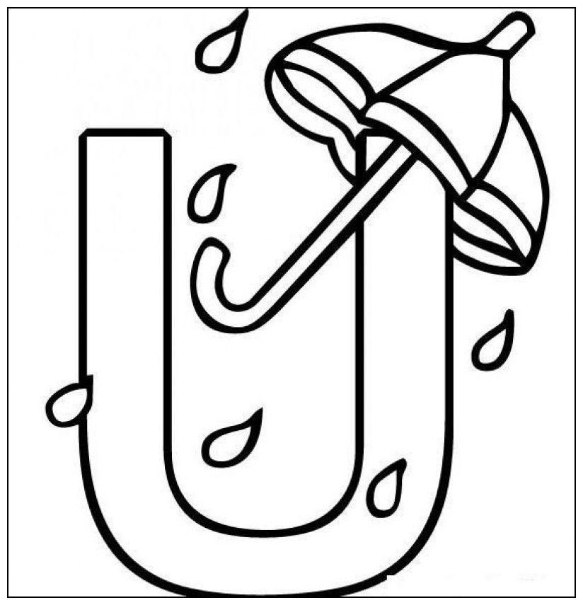 regenschirm ausmalbilder  malvorlagen  100 kostenlos